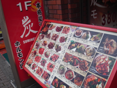 f:id:andomasakazu:20120914195140j:image