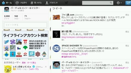 f:id:andomasakazu:20121014194126j:image