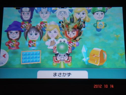 f:id:andomasakazu:20121016192626j:image