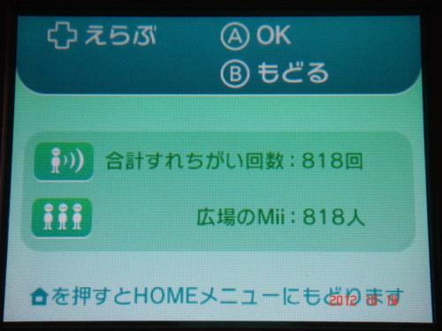 f:id:andomasakazu:20121016192627j:image