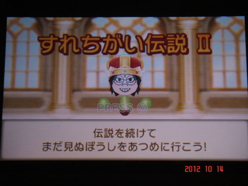 f:id:andomasakazu:20121016192628j:image