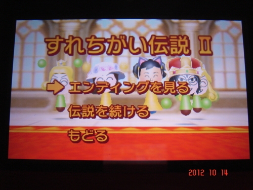 f:id:andomasakazu:20121016192630j:image