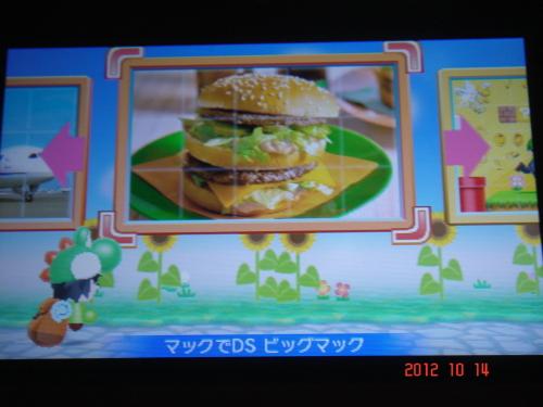 f:id:andomasakazu:20121016192632j:image