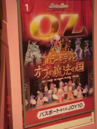 f:id:andomasakazu:20121025191447j:image