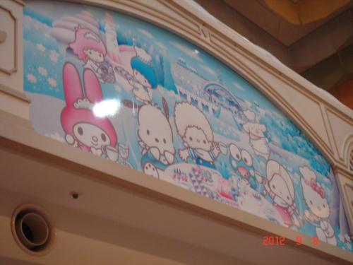 f:id:andomasakazu:20121025191451j:image