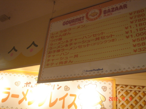 f:id:andomasakazu:20121025191452j:image