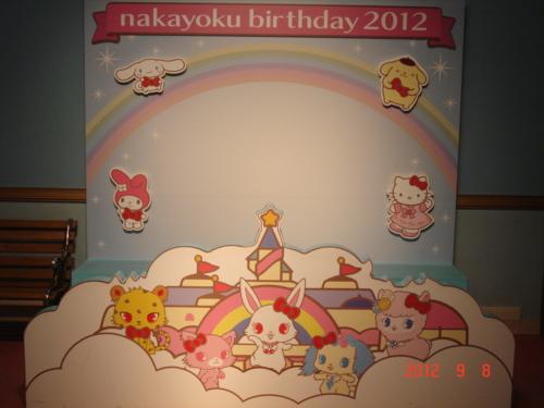 f:id:andomasakazu:20121025191457j:image