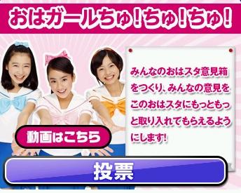 f:id:andomasakazu:20121216191707j:image