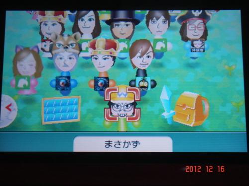f:id:andomasakazu:20121218182836j:image