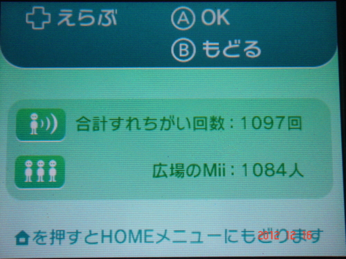 f:id:andomasakazu:20121218182837j:image