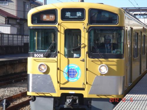 f:id:andomasakazu:20121225173340j:image