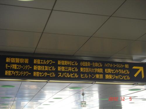 f:id:andomasakazu:20121225173341j:image