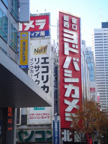 f:id:andomasakazu:20121225173715j:image