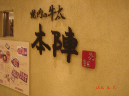 f:id:andomasakazu:20121225181000j:image