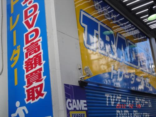 f:id:andomasakazu:20121225181006j:image