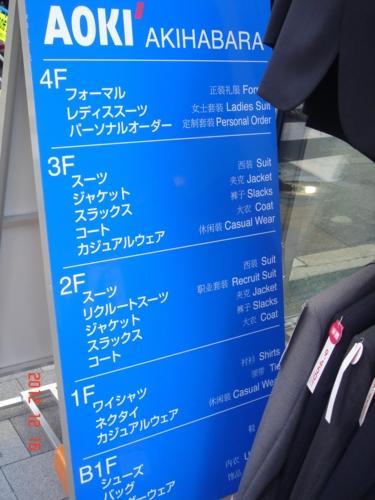 f:id:andomasakazu:20121225181010j:image