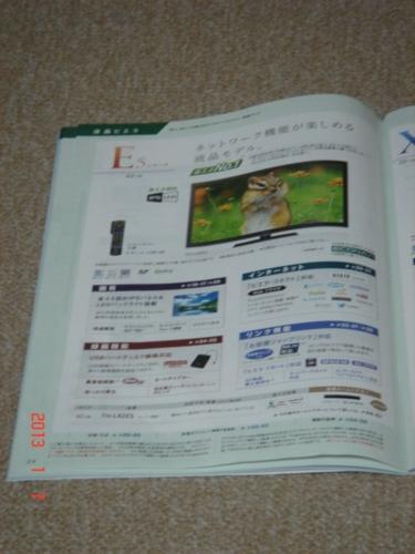 f:id:andomasakazu:20130109192618j:image