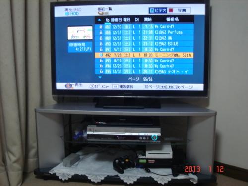 f:id:andomasakazu:20130114191844j:image