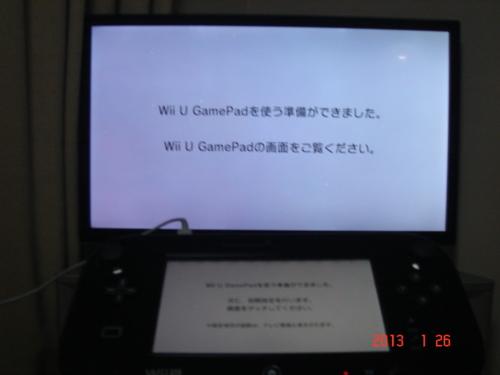 f:id:andomasakazu:20130205193157j:image