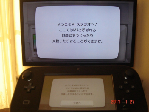 f:id:andomasakazu:20130205193203j:image