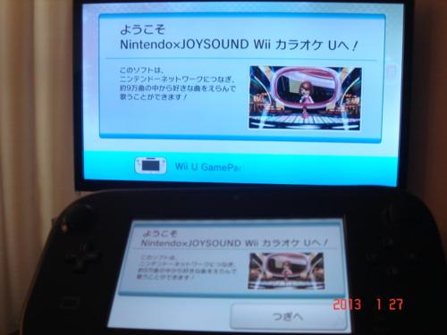 f:id:andomasakazu:20130205193205j:image