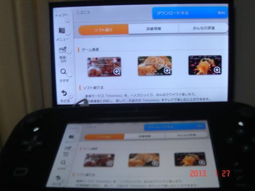 f:id:andomasakazu:20130205193212j:image