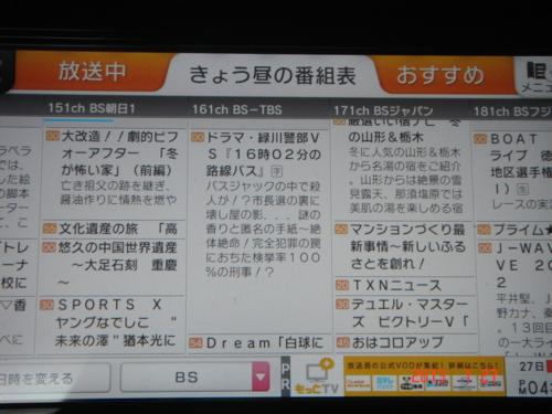 f:id:andomasakazu:20130205193214j:image