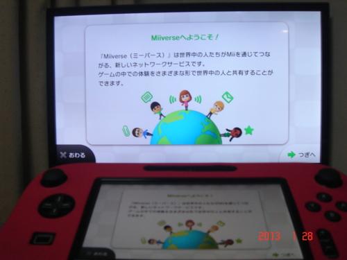 f:id:andomasakazu:20130205193220j:image