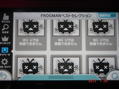 f:id:andomasakazu:20130205193227j:image