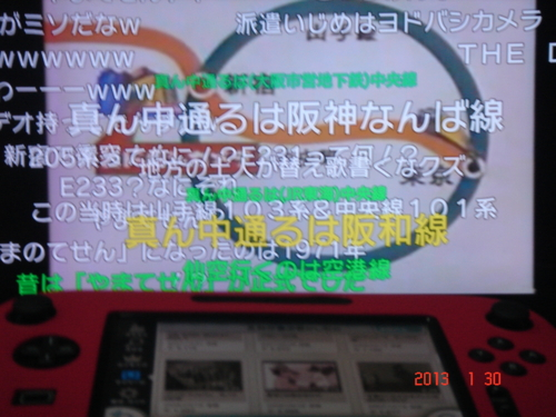 f:id:andomasakazu:20130205193229j:image