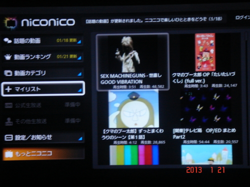 f:id:andomasakazu:20130215194728j:image