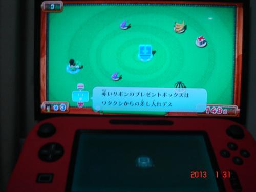 f:id:andomasakazu:20130216191816j:image