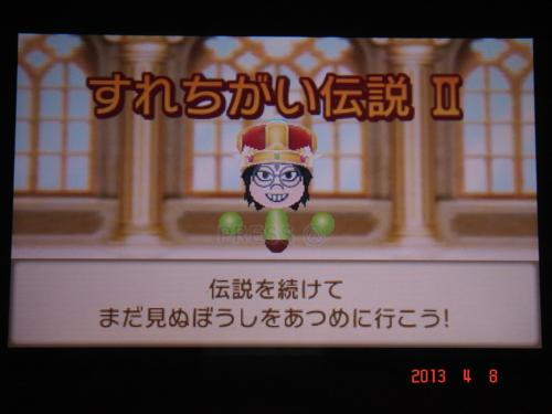 f:id:andomasakazu:20130409161325j:image