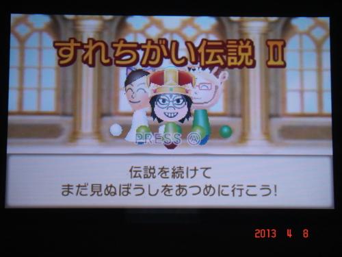 f:id:andomasakazu:20130409161326j:image