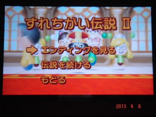 f:id:andomasakazu:20130409161327j:image
