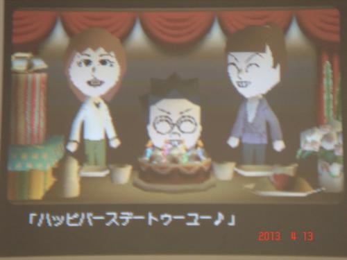 f:id:andomasakazu:20130413190129j:image