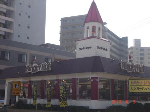 f:id:andomasakazu:20130424174829j:image