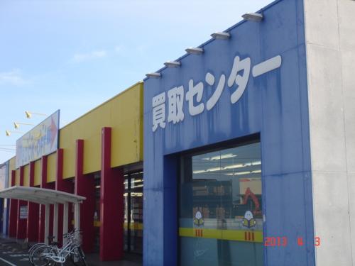 f:id:andomasakazu:20130424174831j:image