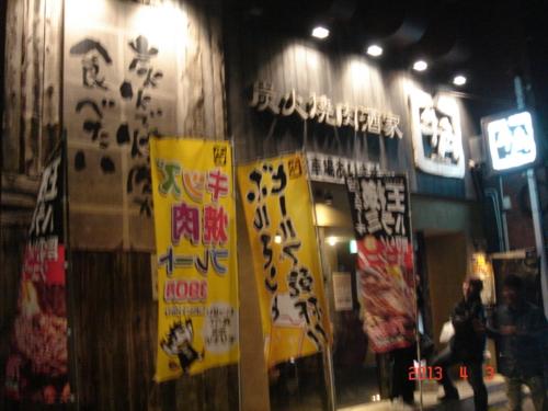 f:id:andomasakazu:20130424174832j:image
