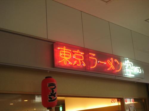f:id:andomasakazu:20130424175546j:image