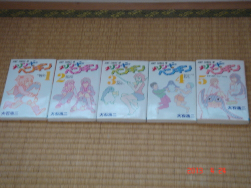 f:id:andomasakazu:20130424181259j:image