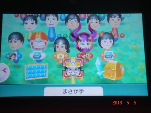 f:id:andomasakazu:20130505194529j:image