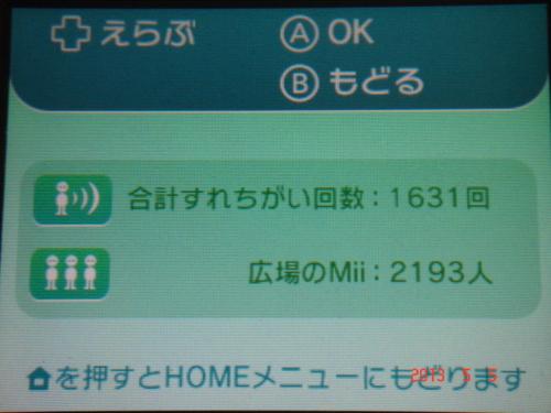 f:id:andomasakazu:20130505194530j:image