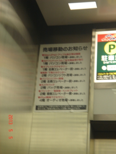 f:id:andomasakazu:20130607205125j:image