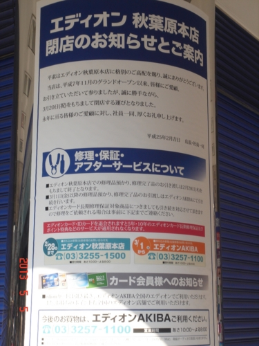 f:id:andomasakazu:20130607205134j:image