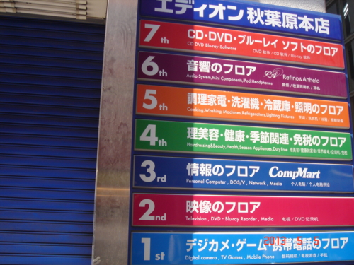 f:id:andomasakazu:20130607205135j:image