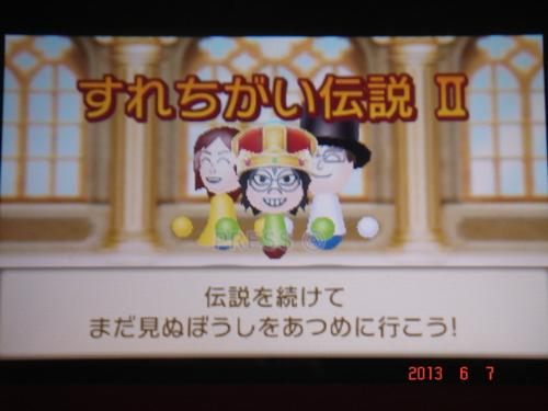f:id:andomasakazu:20130610094925j:image