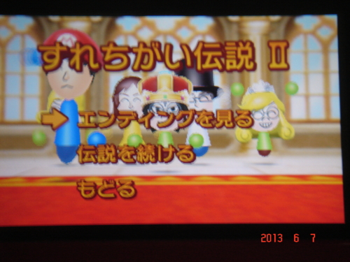 f:id:andomasakazu:20130610094926j:image