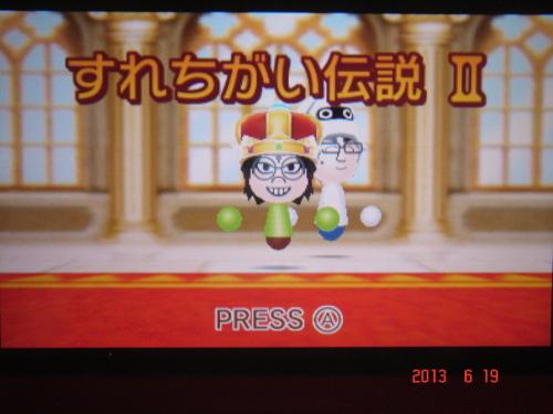 f:id:andomasakazu:20130619214440j:image