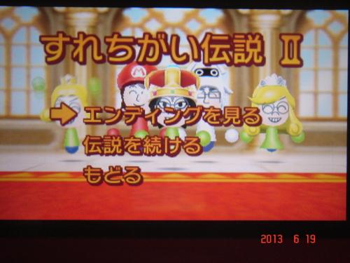 f:id:andomasakazu:20130619214441j:image